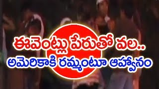 Tollywood Producer Running Hitech Prostitution In America | #PrimeTimeWithMurthy