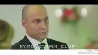 Кыргырча приколдор Кемал-КЫРГЫЗ