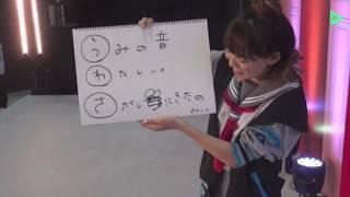 桜内梨子cv.斉藤朱夏がかわいい