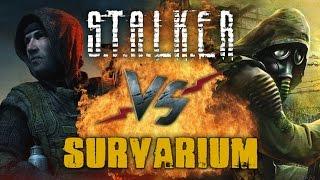 Рэп Баттл - S.T.A.L.K.E.R. vs. Survarium