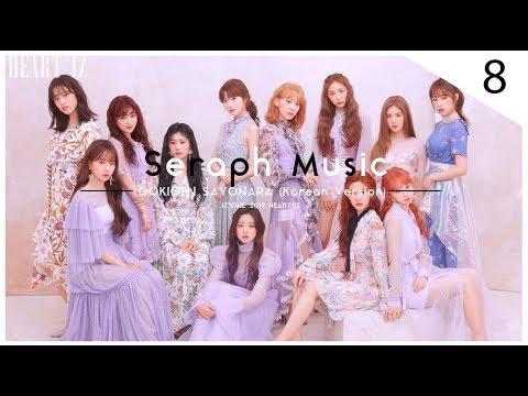 GOKIGEN SAYONARA (Korean Version) — IZ*ONE   Last fm