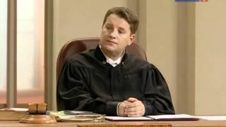 Телеканал Россия 1. Суд идет