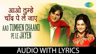 Aao Tumhen Chand Pe Le Jayen with lyrics | आओ   - YouTube
