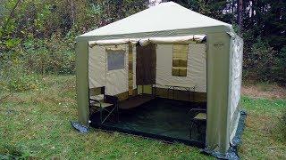 Тент шатер для охоты и рыбалки
