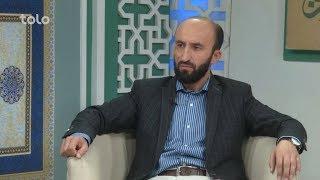 فرهنگ و تمدن اسلام - قسمت یکصد و بیست و پنجم