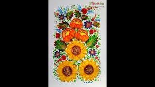 Настенное панно Подсолнухи Петриковская роспись. Petrykivka Painting. Ukrainian Decorative Painting
