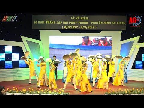 Kỷ niệm 40 năm thành lập Đài Phát thanh Truyền hình An Giang