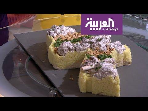 العرب اليوم - شاهد: شيف يبتكر وجبة