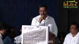 Kadhal Solla Neram Illai Movie Audio Launch