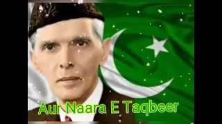 Famous and Popular Azadi Song Status | Yon Di Hame Azadi