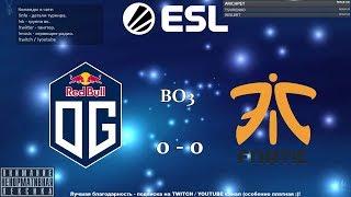 [RU] OG vs. Fnatic - ESL One Katowice 2019 BO3 @4liver_r