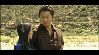 Bhutan song tse cho nga