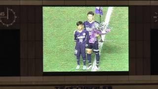 2016.07.17浅野拓磨壮行セレモニー