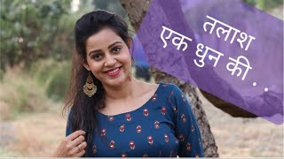 Talash, Ek Dhun Ki- The Golden Notes- Ft. Amruta Bane, Kuzhaloodhum Song (Tamil) - Download this Video in MP3, M4A, WEBM, MP4, 3GP