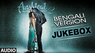 Aashiqui 2 Bengali Version ||  || Full Songs