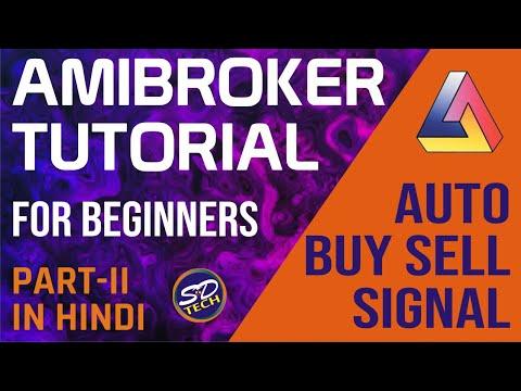 Amibroker Tutorial in Hindi – II (Trading Tech # 10 )