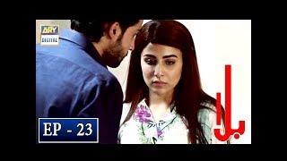 Balaa Episode 23 - 19th November 2018 - ARY Digital Drama