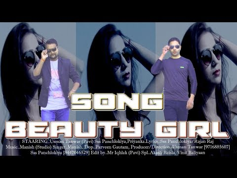 beauty girl song