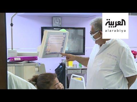 العرب اليوم - شاهد: هجرة الأطباء نزيف جديد للقطاع الصحي يزيد من معاناة اللبنانيين