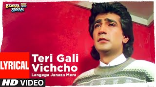 Teri Gali Vichcho Langega Janaza Mera Lyrical | Bewafa Sanam | Krishan Kumar, Shilpa S | Sonu Nigam - Download this Video in MP3, M4A, WEBM, MP4, 3GP