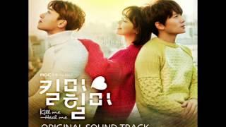 [킬미힐미] 03 Moon Myung Jin - Unspeakable Secret 말할 수 없는 비밀