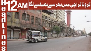 Second Wave of Coronavirus is Enter in Karachi   Headlines 12 AM   3 Oct 2020   AbbTakk News   BC1H