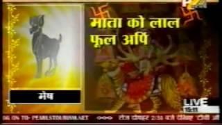 Moon Rashi Zodiac Sign Remedy For Navratra