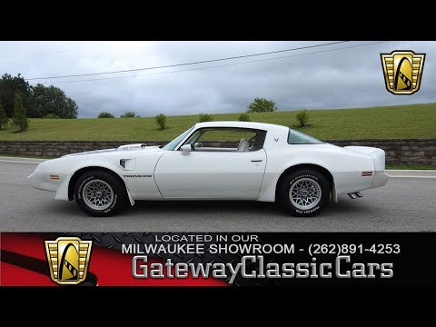 Video of '79 Firebird Trans Am - LMDX