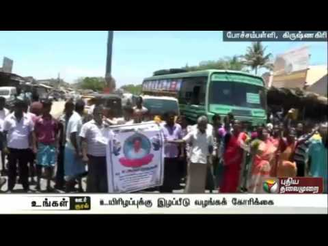 2-killed-while-erecting-electric-post-at-Krishnagiri