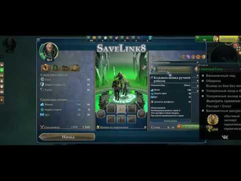 Игра герои меча и магии 6 об игре