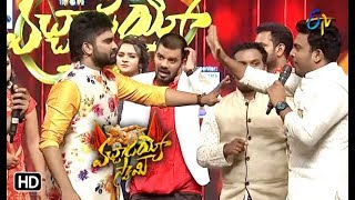 Fight Between Show Stars, Serial Stars|Vachadayyo Swamy| Vinayaka Chavithi Special Event|13thsep2018