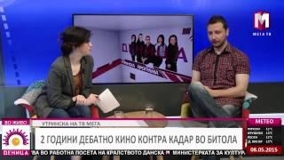 Интервју на МЕГА ТВ за 2 години од Контра Кадар