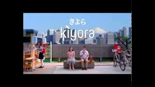 Teh Hijau Kiyora Extra Green Tea 500ml 1dus 24pc