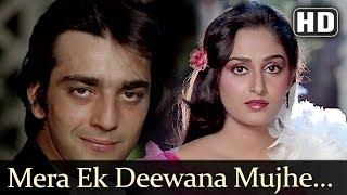 Mera Ek Deewana Mujhe (HD)   Mera Faisla Song   Sanjay Dutt, Jaya Prada   Laxmikant-Pyarelal Hits