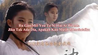 Gambar cover Ru Guo Mei You Ta Ni Hai Ai Wo Ma [Jika Tak Ada Dia, Apakah Kau Masih Mencintaiku] Versi Angela