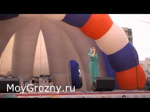 Смотреть видео - Дана Байсангурова - Дагестан и моя Чечня