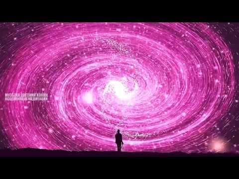 8 Часов Лечебной Музыки Для Сна - Космическое Дыхание Вечности | Безусловная Любовь - Почувствуй Это