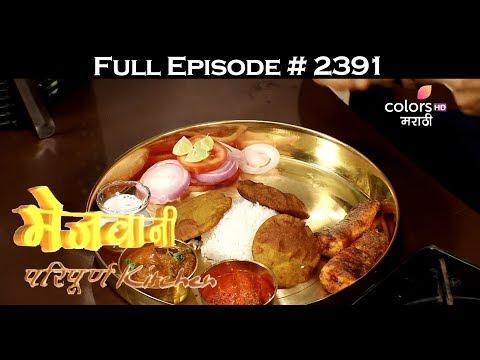 Mejwani Paripoorna Kitchen - 15th July 2017 - मेजवानी परिपूर्ण कित्चेन - Full Episode