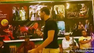 جمال شلتوت بورسعيد.عدينى معاك يا معداوى.الفنان اسامه العشرى ٢٠١٩/٨/٧تصوير الفنان محمد فتحى الاصيل فر تحميل MP3