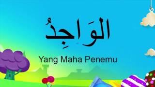 Gambar cover Asmaul Husna 99 nama Allah S W T