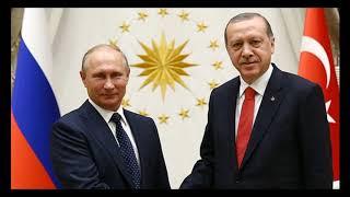 встречи Эрдогана и Путина