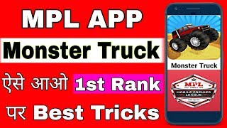MPL No Root Refer Bypass Trick Get Unlimited Refer In Mpl