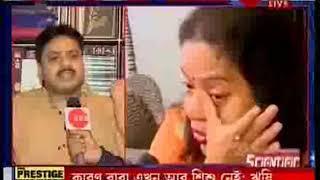 Baishakhi Banerjje's husband Monojit Mondal exclusive on Zee 24 Ghanta
