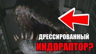 РАЗБОР ФИНАЛЬНОГО ТРЕЙЛЕРА МИРА ЮРСКОГО ПЕРИОДА 2