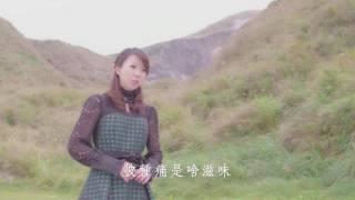 甲子慧_放抹離