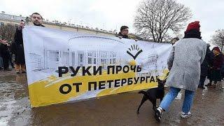 Митинги Против Терроризма И Коррупции Сравним