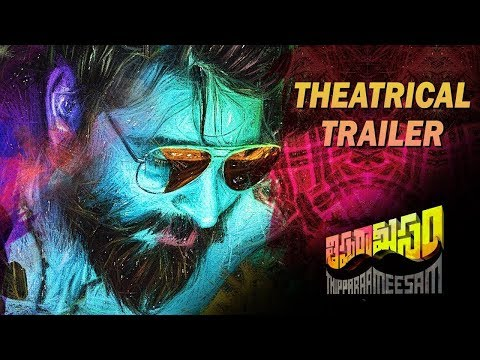 Thipparaa Meesam Trailer