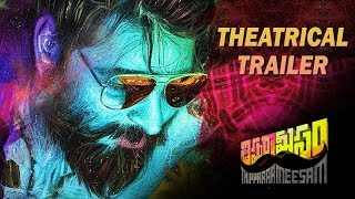 Thippara Meesam - Official Trailer