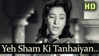Yeh Sham Ki Tanhaiyan - Raj Kapoor - Nargis - Aah - Lata