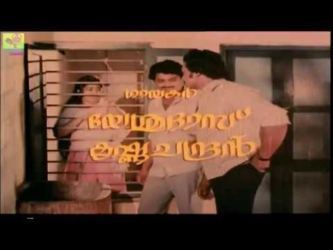 Ithu Nalla Thamasha -  Original HD Vedio Song from the Superhit Comedy movie Ithu Nalla Thamasha